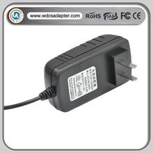 100v-265v medical power adapter