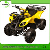 The New Model ATV Mini 50cc ATV For Sale/SQ- ATV-7