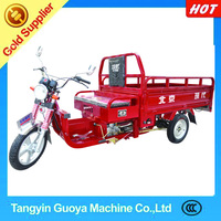 Hot sale 2014 in China New desigh three wheel motorcycles ranging from 150cc-200cc