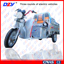 Maximum stroke delivery goods electric tricycle