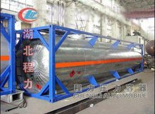 40 feet LPG Container