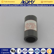2015 ADMY Factory supplier newest cbb60 ac capacitor 5uf 450v with competitive price