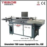 Automatic 23.8mm - 50mm steel rule die bending machine TSD-850