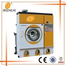 JZL10kg percholoethylene dry cleaner
