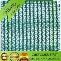 HDPE Olive garden harvest net