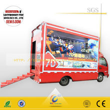 High quality Movie simulation theater 4D 5D cinema seat 3d theater system