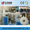 germany quality single pe paper cup making machine