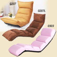 Japanese memory foam legless chair, comfortable floor folding fabric chair, living room seat