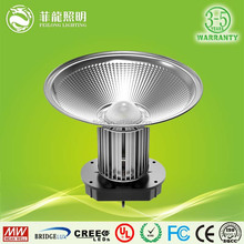 Top Quality 150w led high bay light CE RoHS ,led high bay lamp,industrial led high bay light
