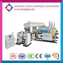 high speed full automatic PE. PVC extrusion laminating machine used solar module laminators