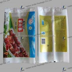 Colorful Printed Eco friendly plastic container frozen food packaging