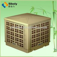 Top qualilty air curtain fan for industry