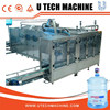 Automatic 5 gallon barrel washing fillng capping machine