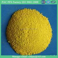 polyaluminium chloride 30% al2o3 inorganic polymer