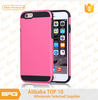 BRG Hybrid Phone Case 2in 1Flip PC Case For iPhone 6S