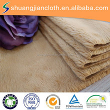 high quality 5mm micro plush fabric/velvet fabric