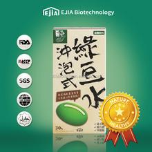 Nueva cosecha frijol mungo verde en polvo puede mezclar proteína de suero concentrado 80