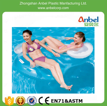two seats tube ring Inflatable Swimming Pool Lounge Raft with back rest