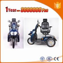 qianjiang scooter two-wheel scooter
