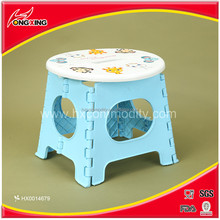 White and Blue Plastic Folding Step Stool Chair for Kid