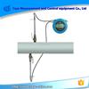 DCT1158SE inline ultrasonic water flow meter