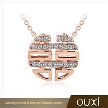 OUXI Top selling wholesale necklace fashion jewelry made in korea