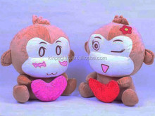 soft toy monkey with heart