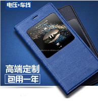 Hot Selling Flip Cover Case For HTC Desire728 Flip Leather Case View Window Case For HTC