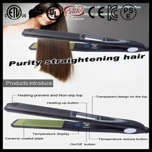 Professional hair salon equipment viberating private label flat iron hair straightener as seen on tv 2015