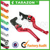 Chinese assured supplier wholesales and customizes cnc lever for motorcycle