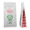 wholesale logo printed food packaging custom resealable plastic bags