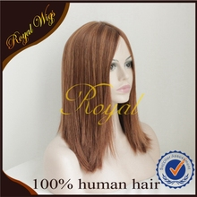 New Highlight Red Color Mongolian Hair Skin Top Wigs