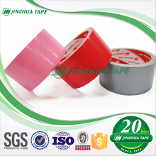 cloth duct tape,decorative packing tape,cloth packing tape