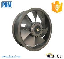 245x89mm axial fan blade