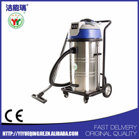 strong suction industrial vacuum cleaner for hotel