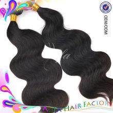 Grade 5A tangle free virgin Brazilian hair extensions shanghai