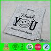 Hot sale handbags plastic bag polypropylene die cut bags