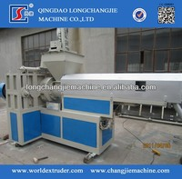 PE film washing machine/ plastic film recycling line