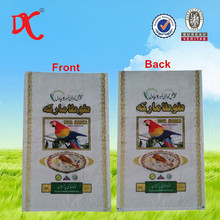 pp woven rice packing bag 25kg bag of rice china factory