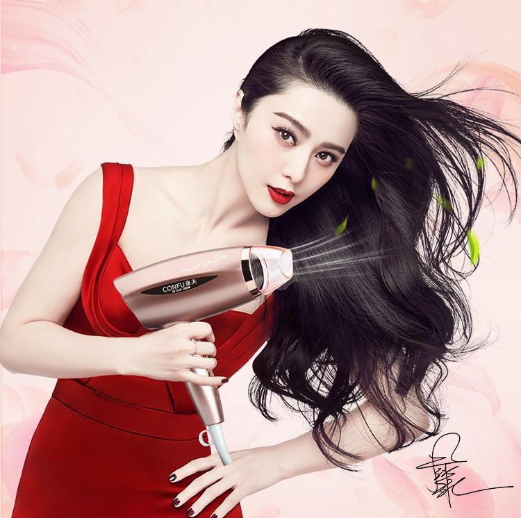 110V Hair Dryer_3115_01