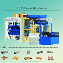 QT12-15 FULL AUTOMATIC HOLLOW CEMENT BLOCK MAKING MACHINE FOR SALE,INTERLOCKING CEMENT BLOCK MAKING MACHINE