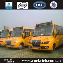 China Dongfeng bus factory 6.6m 24-33 seater school bus mode