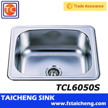 600x500mm LAUNDRY SINK WITH STAINLESS STEEL MATERIAL BRUSHED FINISH