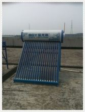 Highest Quality Domestic Hot Water Non-Pressurized Solar Water Heater