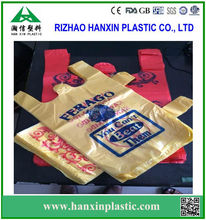 plastic t shirt thank you bags / carrier bag wholesale for packing