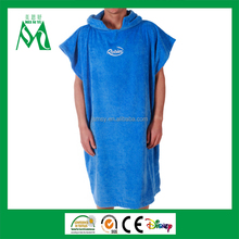 China Supplier velour plain dyed adult hooded towel wholesale