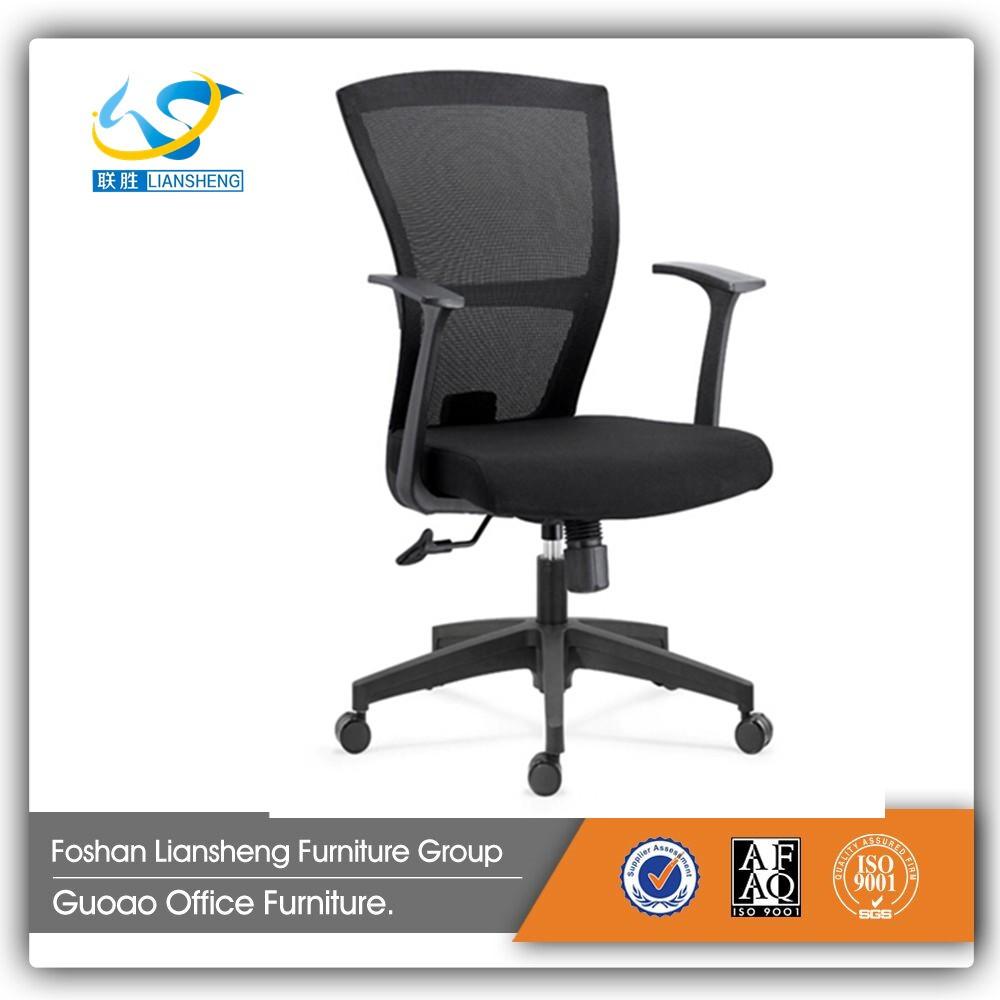 Chine gros ex cutif formation igo chaises de bureau avec for Chaise de bureau bureau en gros