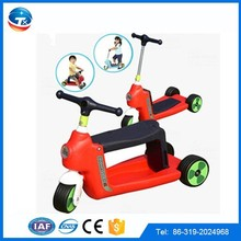 2015 Most Popular toys r us kids scooter/kids snow scooter/kids wiggle scooter