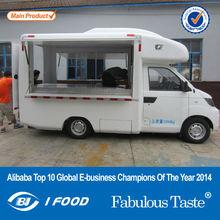 FV-30 new ffood truck CE food van ISO9001 food van best global food truck
