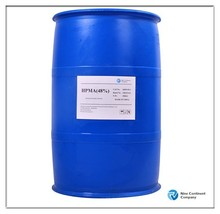 Water treatment chemicals Hydrolyzed Polymaleic Anhydride (HPMA 48-52%)/CAS No. 26099-09-2